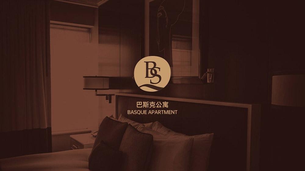巴斯克公寓
